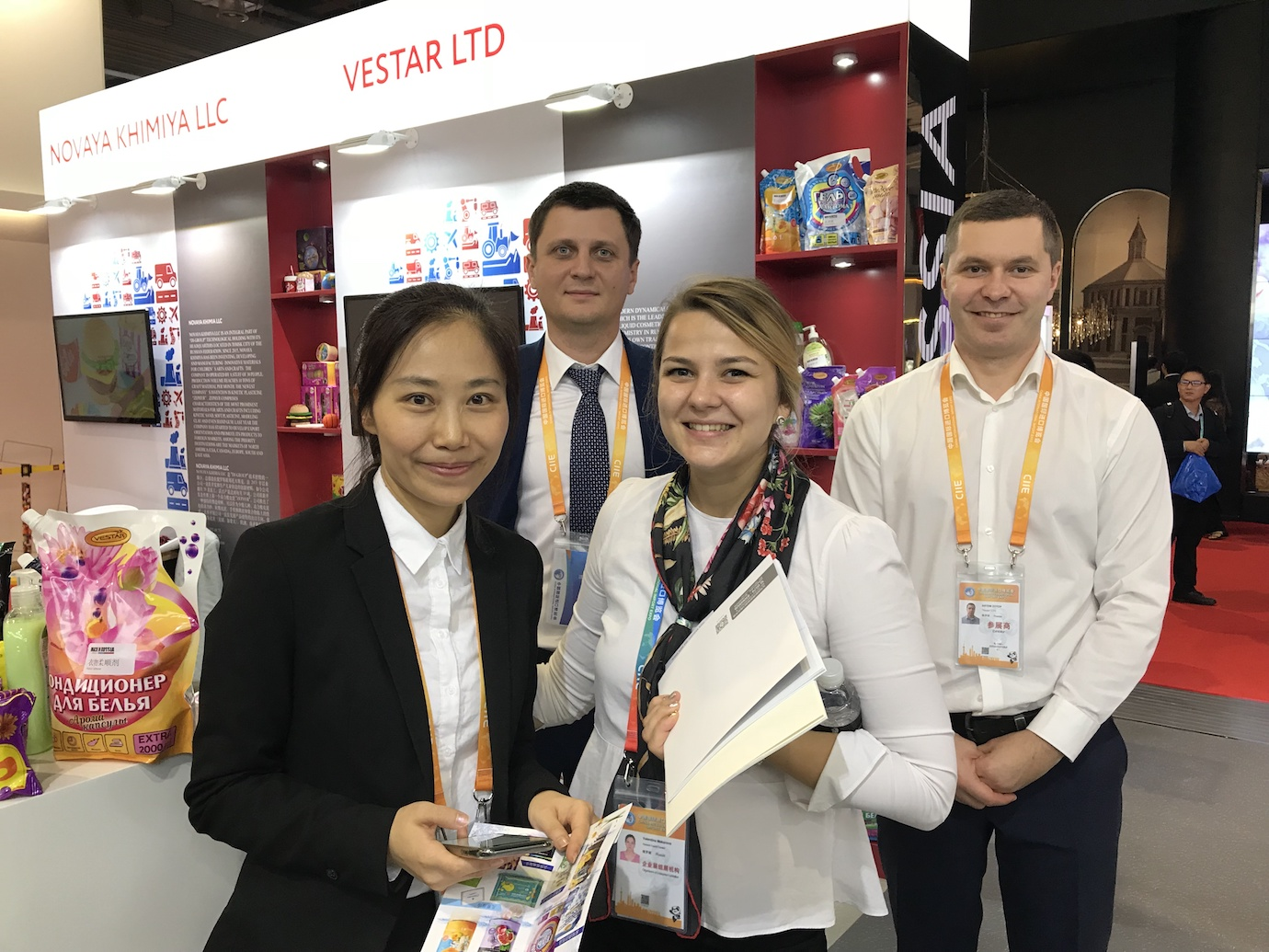 Выставка «CIIE -2018 China International Import Exspo» 2019